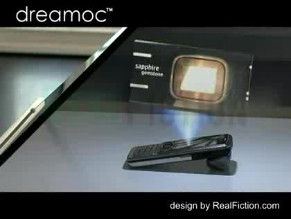 Hologramm, RealFiction, Holo-Display