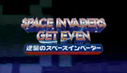 Nintendo, Wii, Get Even, Space Invaders