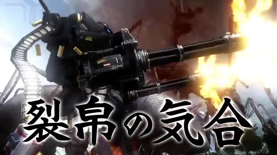 Trailer, actionspiel, Namco Bandai, Earth Defense Force 2025