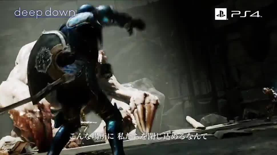 Trailer, Sony, PlayStation 4, Playstation, E3, PS4, Sony PlayStation 4, Sony PS4, Capcom, E3 2014, E3 2014 Sony, Deep Down