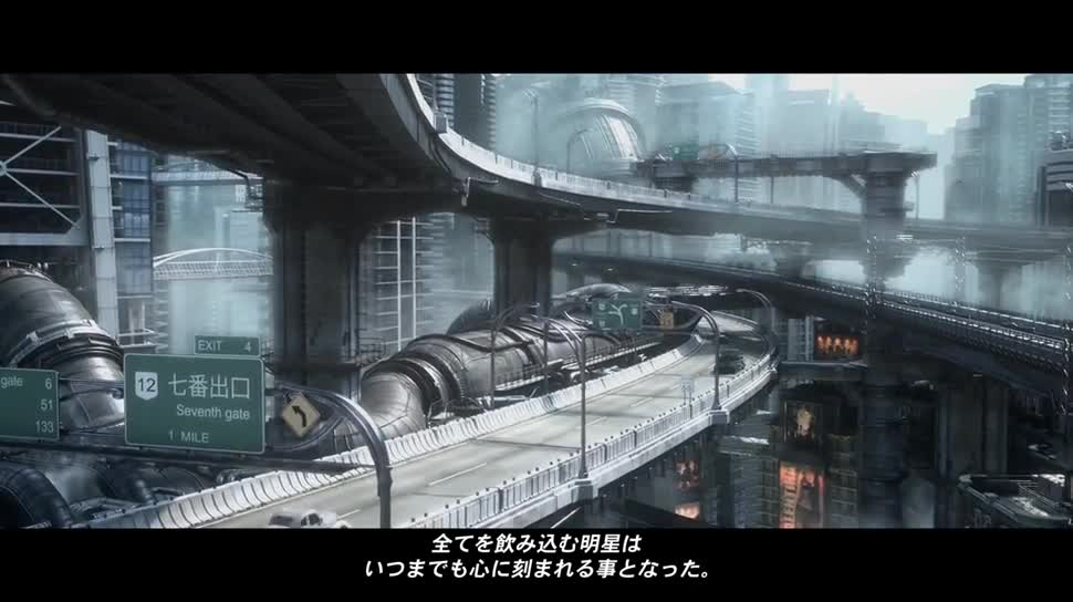 Trailer, Sony, PlayStation 4, Playstation, E3, PS4, Sony PlayStation 4, Rollenspiel, Sony PS4, Square Enix, E3 2015, final fantasy 7