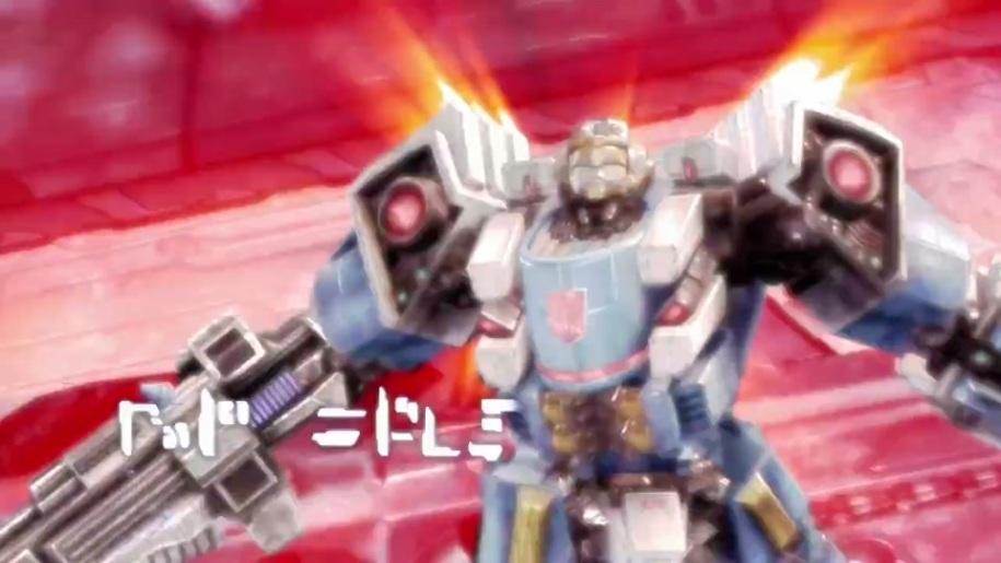 Trailer, Dlc, Transformers, War for Cybertron