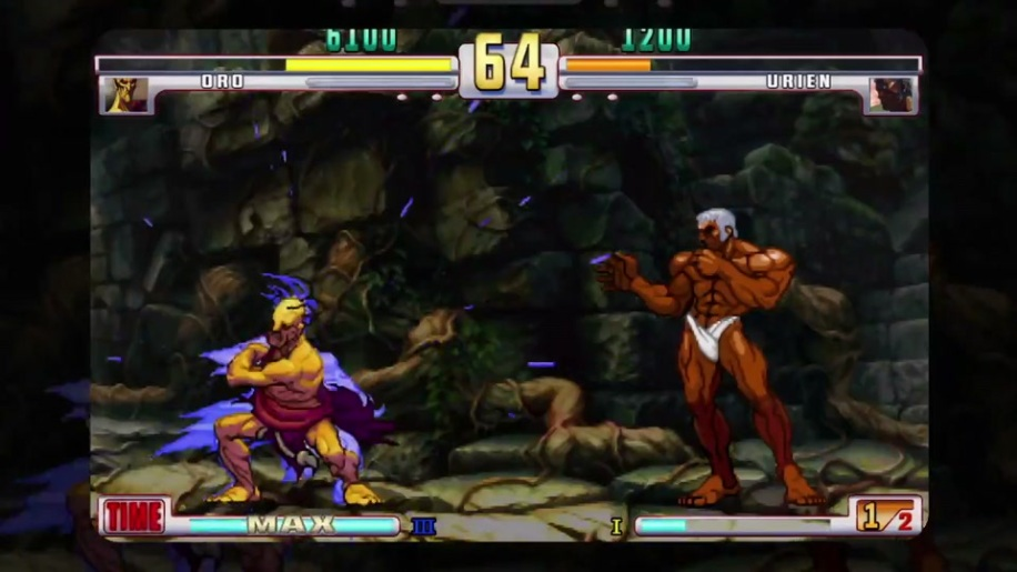 Trailer, Street Fighter III Third Strike, Online Edition