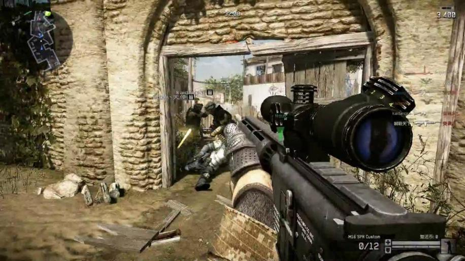 Gameplay, Warface