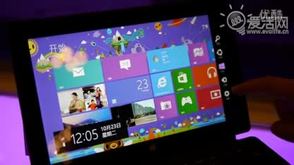 Microsoft, Betriebssystem, Tablet, Windows 8, Surface, China, Microsoft Surface, Windows RT, Hands-On, Surface RT