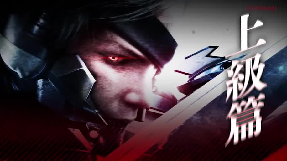 Trailer, Gameplay, Konami, Metal Gear Solid, Metal Gear Rising: Revengeance