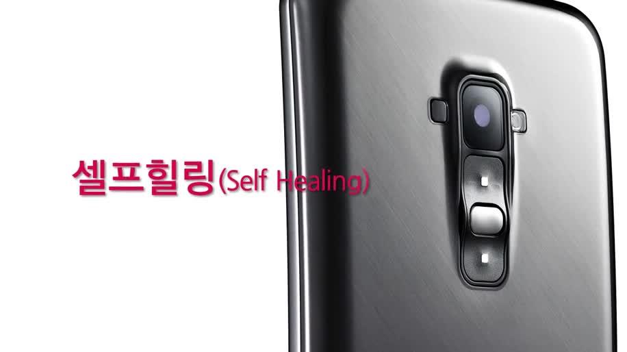 Smartphone, Android, LG, LG G Flex, G Flex