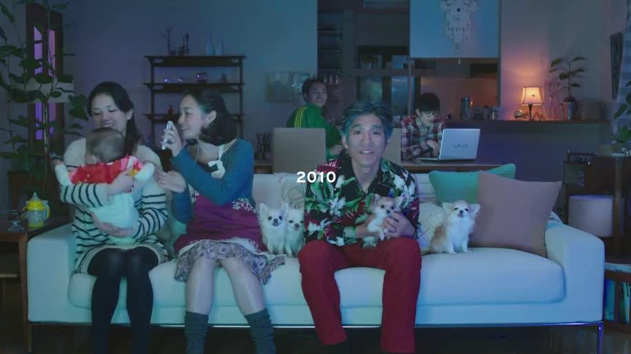 Sony, Playstation, Werbespot, Japan, PS Vita, Playstation Vita, PS Vita TV, PlayStation Vita TV