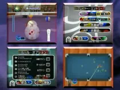 Nintendo, Wii, Cuesports, Snooker, Billard