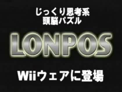 Wii, Lonpos, Nintedo