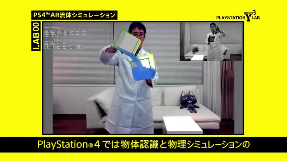 Sony, PlayStation 4, Playstation, PS4, Sony PlayStation 4, Augmented Reality, Sony PS4, Nico Nico Chokaigi 3