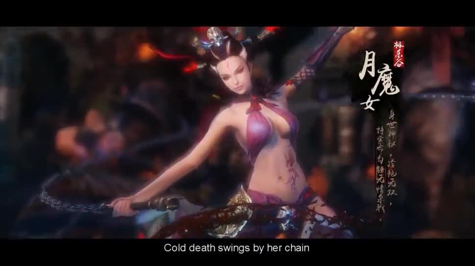 Trailer, Online-Spiele, Teaser, MOBA, Snail Games, King of Wushu