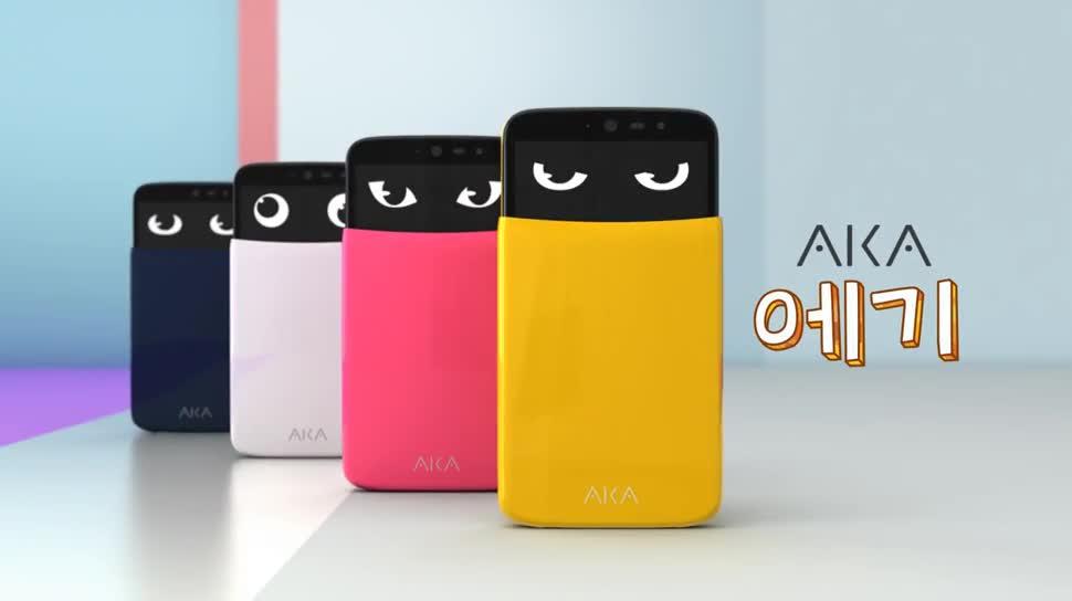 Smartphone, Android, Werbespot, LG, Südkorea, AKa, LG Aka