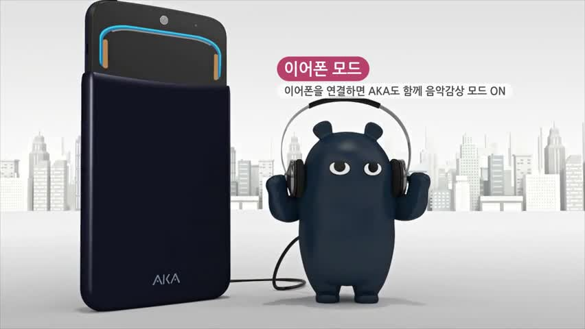 Smartphone, Android, LG, KitKat, AKa
