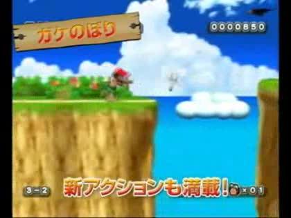 Spiel, Nintendo, Wii, Adventure, WiiWare, Adventure Island