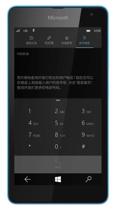 Windows 10 for Phone, Windows 10 für Smartphones, Dialer, Windows 10 for Phones, Smart Dialing