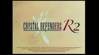 Nintendo, Wii, WiiWare, Virtual Console, Shop-Kanal, Crystal Defenders R2