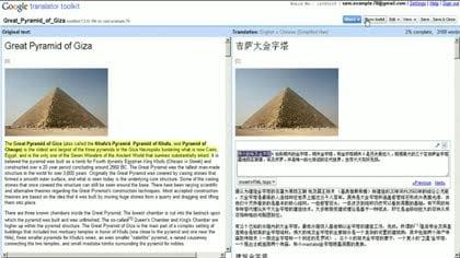 Google, Übersetzung, Dienst, Translate, Toolkit
