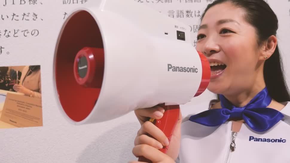 Spracherkennung, Panasonic, Übersetzung, Megaphone, Megahonyaku