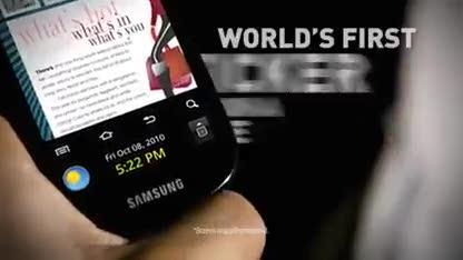 Smartphone, Android, Samsung, Galaxy, Continuum, Ticker