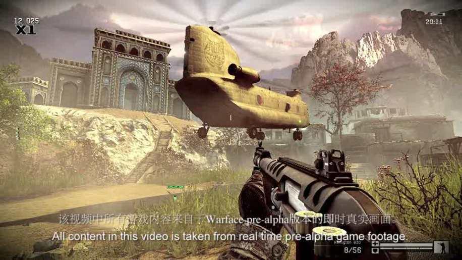 Trailer, Crytek, Warface