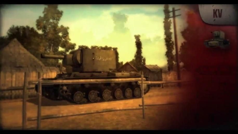 Trailer, World of Tanks