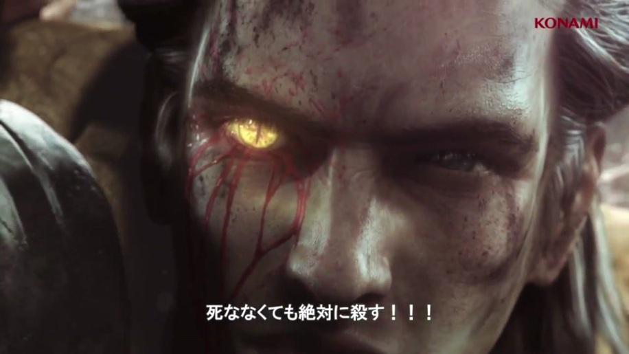 Trailer, E3, E3 2011, Never Dead