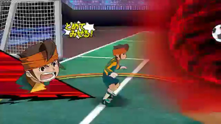 Trailer, Inazuma Eleven Strikers