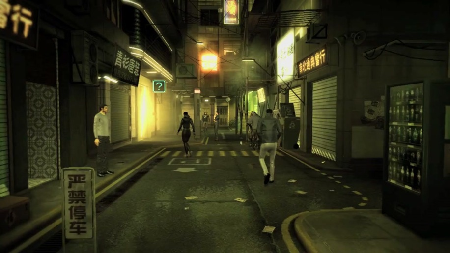 Trailer, Deus Ex 3, Human Revolution