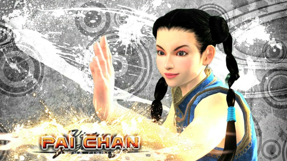 Trailer, Virtua Fighter 5 Final Showdown