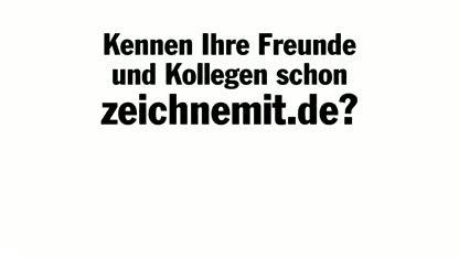 überwachung, Politik, Vorratsdatenspeicherung, Bundestag, Netzpolitik, Petition