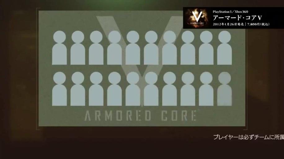 Trailer, Armored Core V