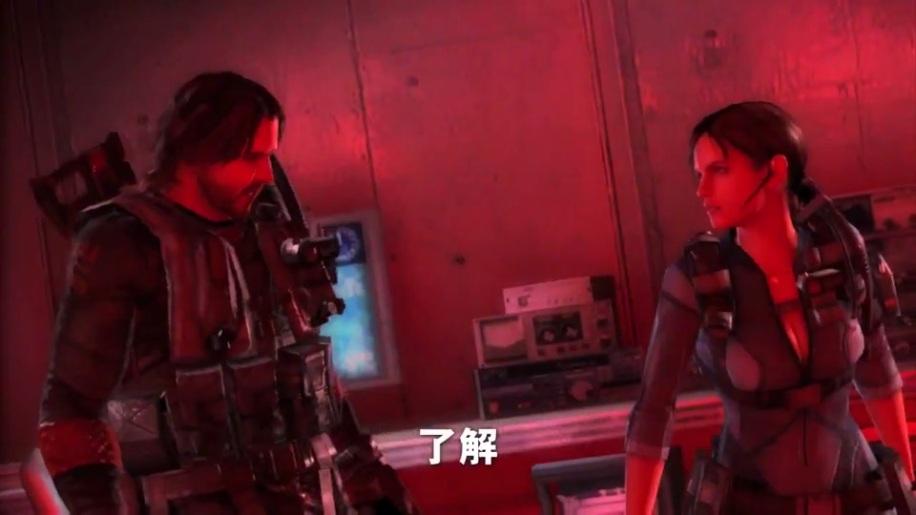 Trailer, Resident Evil, Revelations