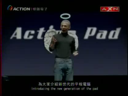 Tablet, Werbung, Werbespot, Steve Jobs, Taiwan, Action pad, Imitator