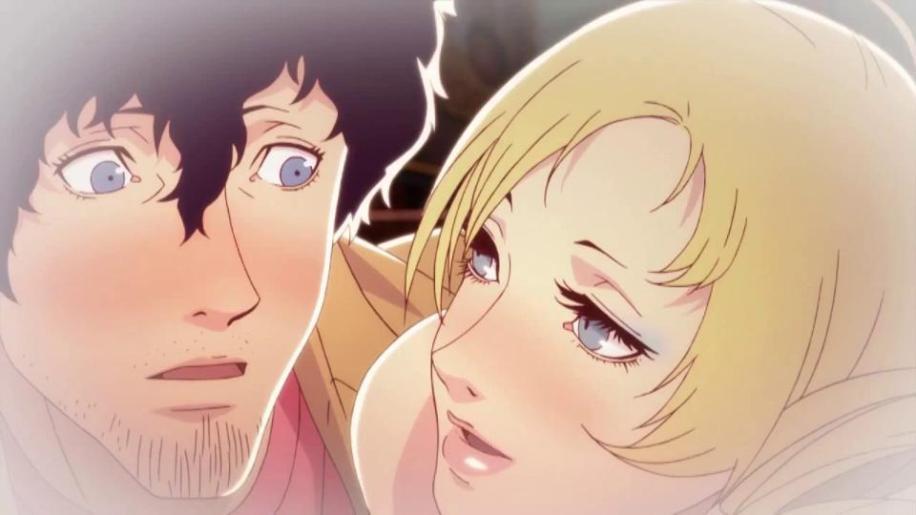 Trailer, Catherine