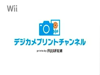 Wii, Digital Camera, Print Channel