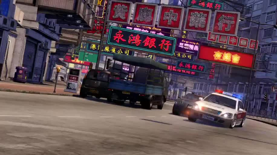 Trailer, Dlc, Square Enix, Sleeping Dogs