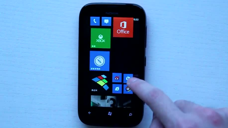 Microsoft, Smartphone, Betriebssystem, Video, Nokia, Nokia Lumia, Demo, Windows Phone 7.8, Nokia Lumia 510