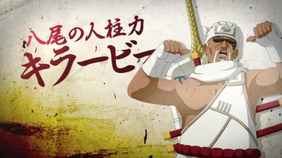 Trailer, Naruto Shippuden, Naruto, Naruto Shippuden Ultimate Ninja Storm 3