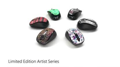 Microsoft, Microsoft Corporation, Microsoft Store, Maus, Mouse, Kunst